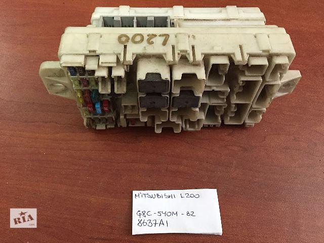 бу Блок предохранителей  Mitsubishi L 200 G8C-540M-B2   8637A1 в Одессе