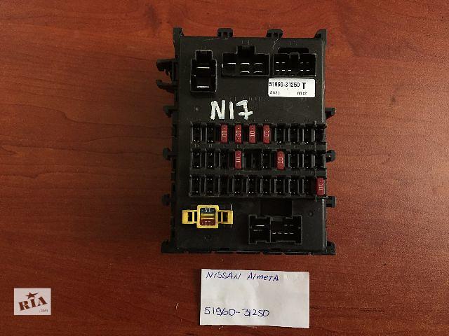 продам Блок предохранителей  Nissan Almera  51960-31250 бу в Одессе