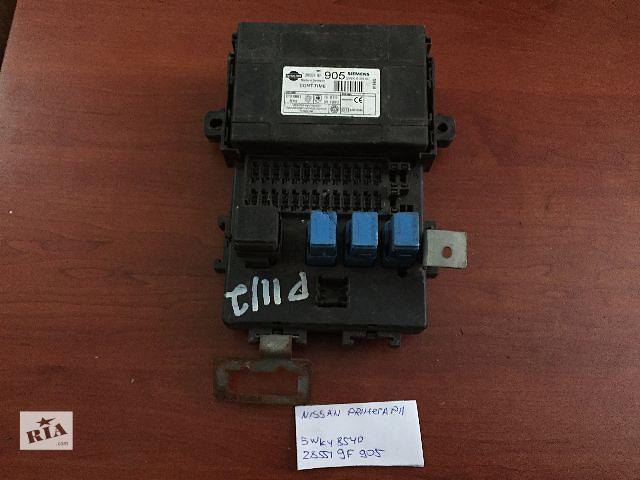 бу Блок предохранителей  Nissan Primera P11  5WK48540  285549F905 в Одессе