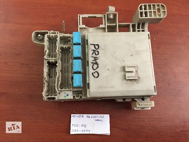 продам Блок предохранителей  Toyota Land Cruiser Prado 120  T25-P5  0112-6104 0714 6H10 бу в Одессе
