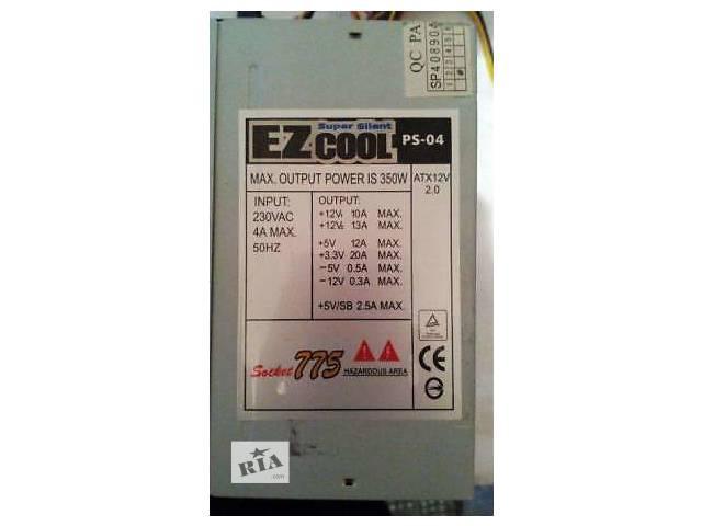 Блок питания EZcool PS-04 350W- объявление о продаже  в Киеве