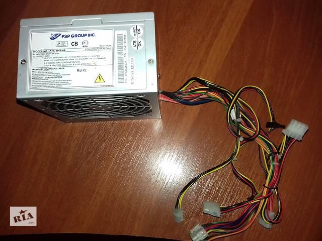 Блок питания FSP 350w для компьютера- объявление о продаже  в Херсоне