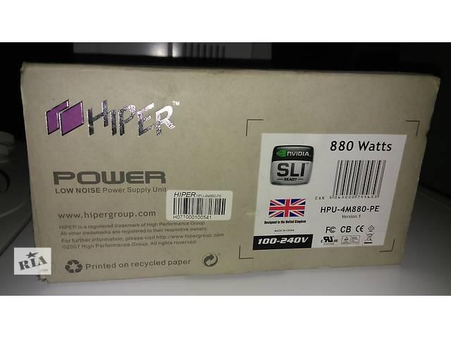 блок питания Hiper Type-M HPU-4M880-PE 880W,зимняя распродажа- объявление о продаже  в Киеве