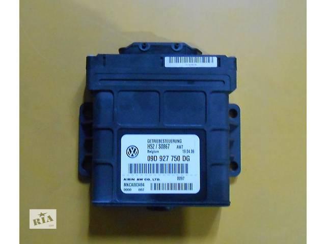 купить бу  Блок управления 6 ступенчатой АКПП Audi Q7 Ауди Кю7 09D927750DG 09D 927 750DG 09D 927 750 DG в Ровно