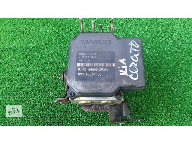 Блок управления ABS для Kia Cerato 95600-2F200- объявление о продаже  в Тернополе
