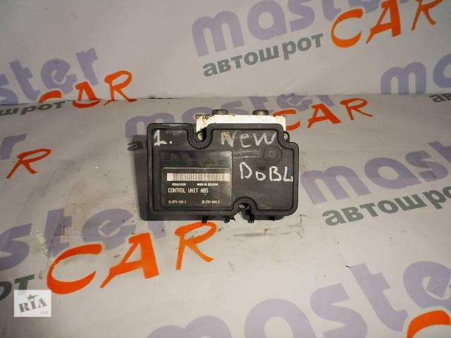 бу Блок управления ABS Фіат Фиат Добло Новый кузов Нуово 263 Fiat Doblo Nuovo 263 2009-2014 в Ровно