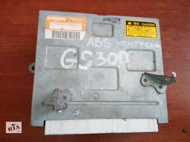 продам Блок управления ABS  Lexus GS300 89540-30380 бу в Одессе
