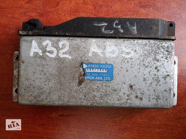 Блок управления ABS  Nissan Maxima A32  47850 43U00- объявление о продаже  в Одессе