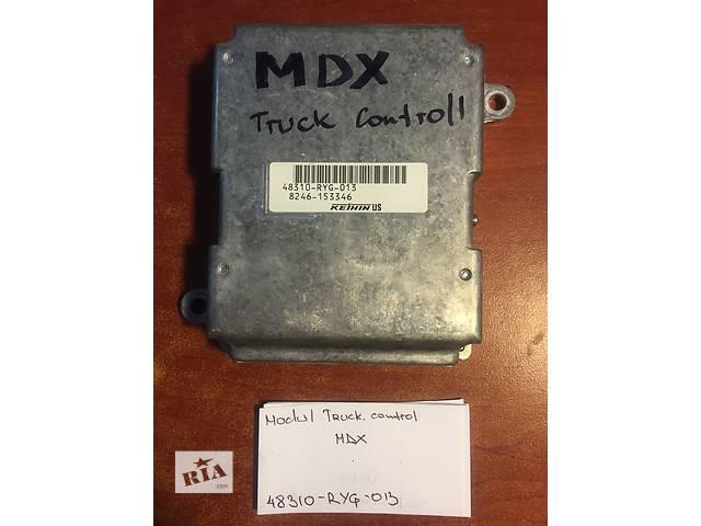 продам Блок управления  Acura MDX  48310-ryg-013   8246-153346 бу в Одессе