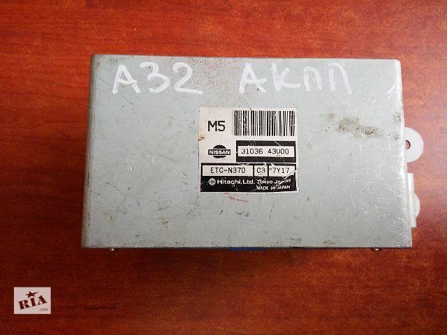 Блок управления  АКПП  Nissan Maxima A32   31036 43U00- объявление о продаже  в Одессе