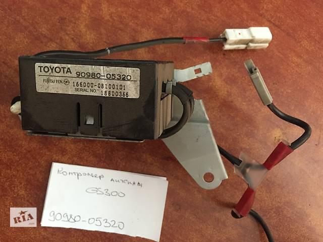 продам Блок управления антенны Lexus GS   90980-05320 бу в Одессе