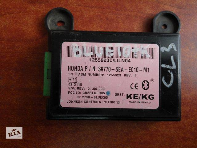 бу Блок управления Bluetooth  Honda Accord CL 39770-SEA-E010-M1 в Одессе