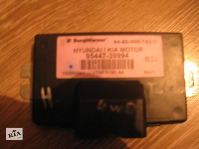 купить бу  Блок управления для легкового авто Hyundai Tucson в Днепре (Днепропетровск)