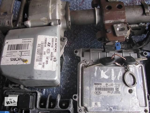 Блок управления двигателем для легкового авто Kia Ceed- объявление о продаже  в Верхнеднепровске
