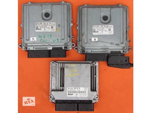 продам Блок управления двигателем ЭБУ ЕБУ Мозги А6461507172 Mercedes Vito (Viano) Мерседес Вито V639 (109, 111, 115, 120) бу в Ровно