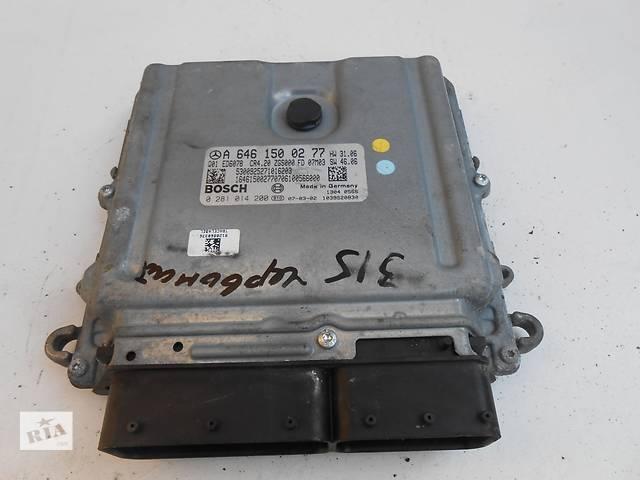 Блок управления двигателем ЭБУ Мерседес Спринтер 906 903( 2.2 3.0 CDi) ОМ 646, 642 (2000-12р)- объявление о продаже  в Ровно