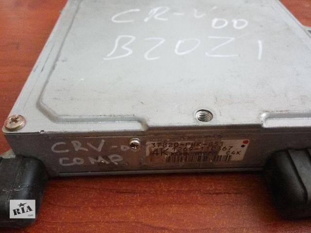 купить бу Блок управления двигателем  Honda CR-V  37820-PHK-G51  1269-110367 в Одессе
