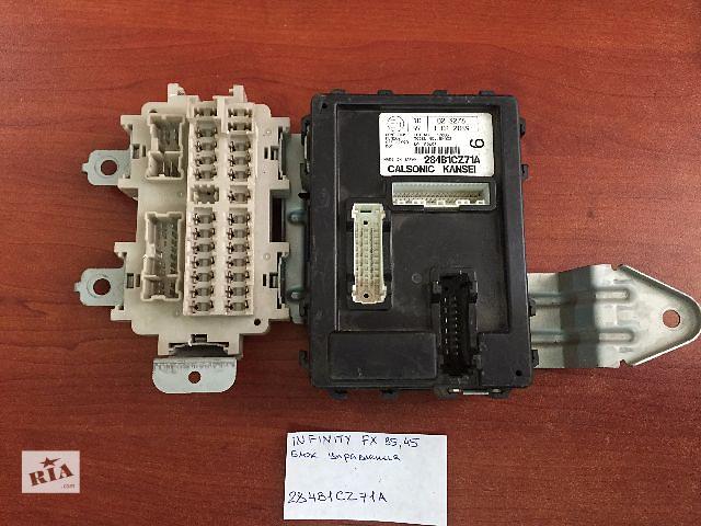 купить бу Блок управления двигателем  Infiniti FX  28481CZ71A в Одессе