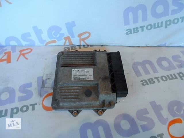 купить бу Блок управления двигателем Мозги Fiat Doblo Фиат Добло 2005-2009. в Ровно