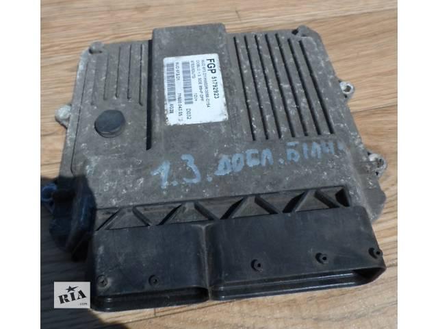 бу Блок управления двигателем на Fiat Doblo/Фиат Добло/Фиат Добло 1.3 MultiJet в Ровно