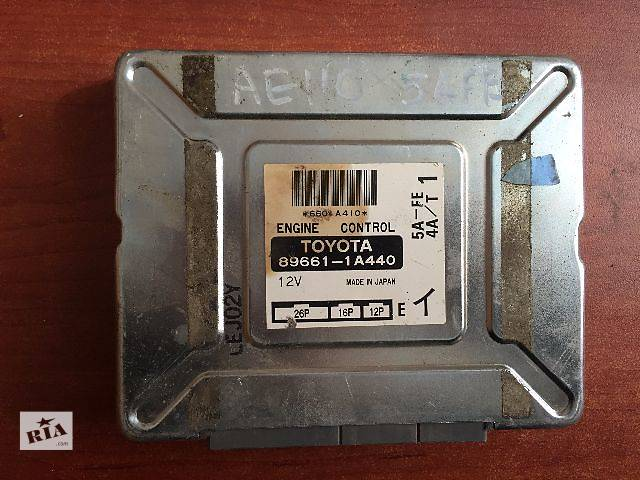 Блок управления двигателем  Toyota  89661-1A440  5A-FE- объявление о продаже  в Одессе
