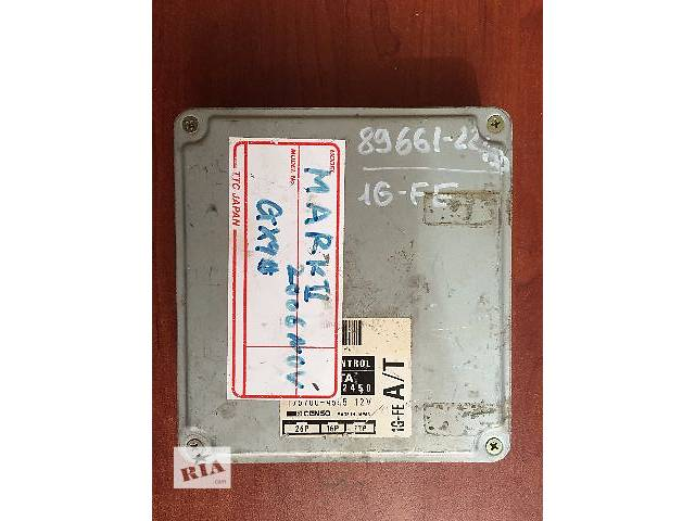 бу Блок управления двигателем Toyota  89661-22450  175700-4505  1G-FE в Одессе