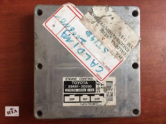бу Блок управления двигателем  Toyota   89661-2D590  211000-3950  3S-FE в Одессе