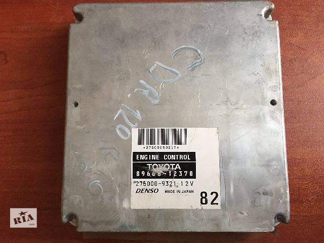 продам Блок управления двигателем  Toyota Corolla 89666-12370  275000-9321 бу в Одессе