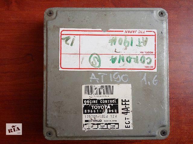 продам Блок управления двигателем  Toyota Corona AT190 4A-FE  89661 бу в Одессе