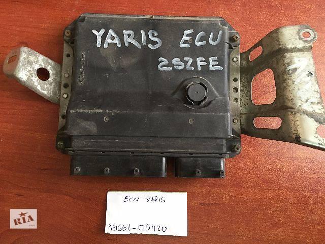 бу Блок управления двигателем  Toyota Yaris  89661-0D420  2SZFE в Одессе