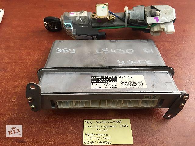 Блок управления двигателем , замок с эмобилайзером  Lexus LS430  89783-50070   2750000-0651   89661-50580- объявление о продаже  в Одессе