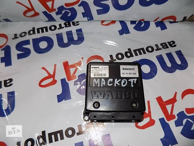 продам Блок управления динамики движения/тормоза Рено Маскотт 3,0 Renault Mascott 5010457525 бу в Ровно