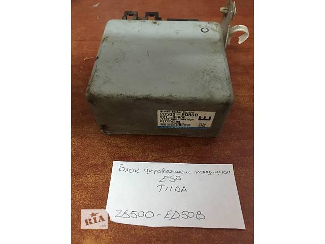 купить бу Блок управления ESP  Nissan TIIDA 28500-ed50b в Одессе
