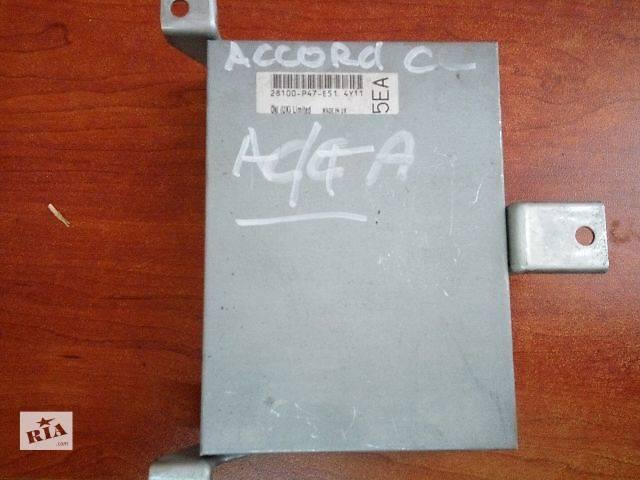 купить бу Блок управления Honda Accord  28100-P47-E51  4Y11 в Одессе