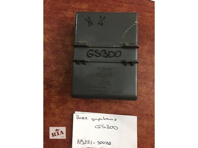 купить бу Блок управления  Lexus GS   89221-30080 в Одессе
