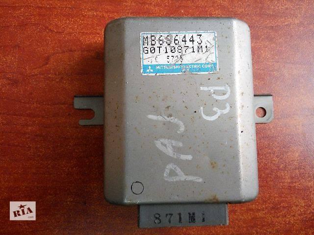 продам Блок управления  Mitsubishi Pajero MB686443 бу в Одессе