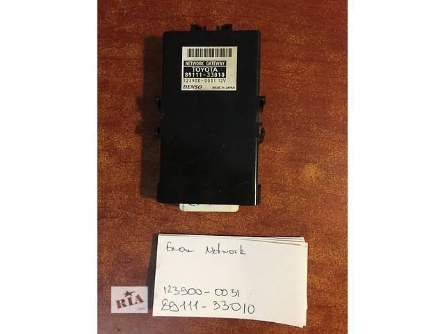 бу Блок управления Network gateway  Lexus ES 89111-33010  123900-0031 в Одессе