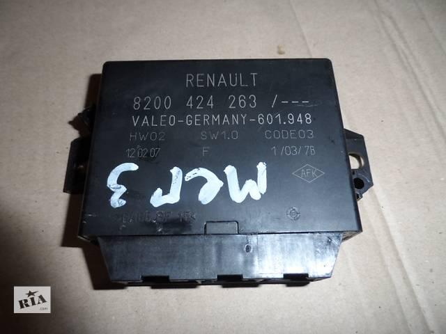 бу Блок управления парктроником 8200424263 Рено Меган 2 Renault Megane 2002-2009 в Ровно