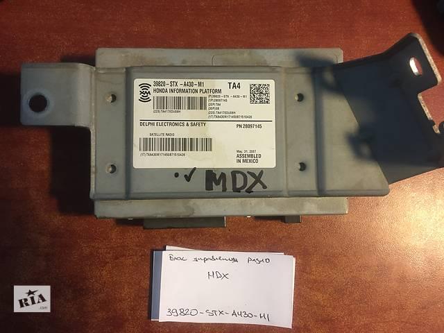 Блок управления радио  Acura MDX   39820-stx-a430-m1- объявление о продаже  в Одессе
