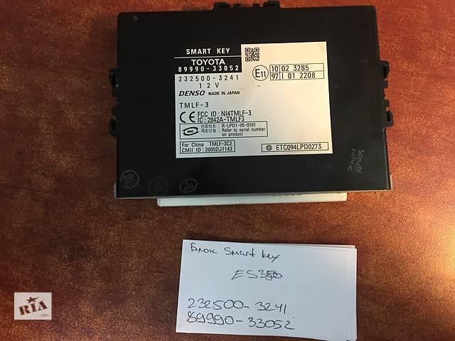 продам Блок управления Smart key  Lexus ES  89990-33052   232500-3241 бу в Одессе