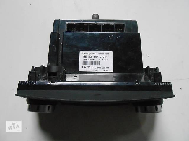 продам Блок управления систем комфорта VW Touareg Туарег 7L0959933G 7L0959933E 7L0959933K бу в Ровно