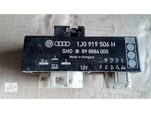 блок управления вентиляторами Skoda Octavia 1J0919506H- объявление о продаже  в Львове