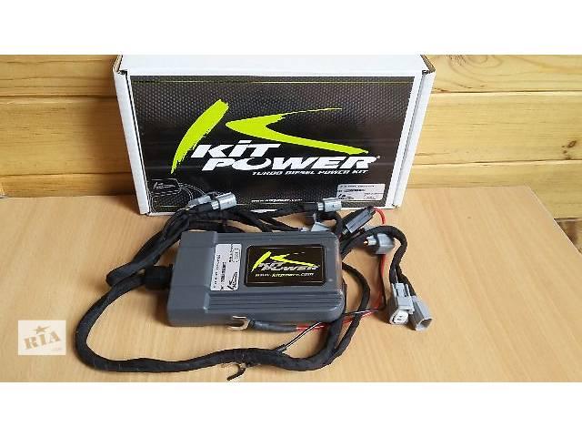 продам Блок увеличения мощности Kitpower KPP-CR 2.5-190 на Nissan Navara 2.5 бу в Киеве
