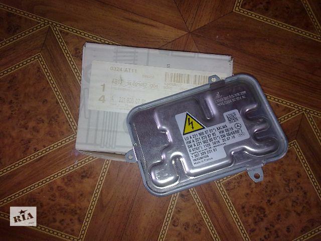 продам Блок управления для  Mercedes S-Class-W221 бу в Киеве