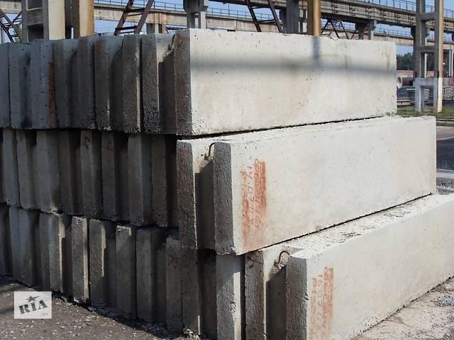 купить бу Блоки бетонные ФБС в Гнивани