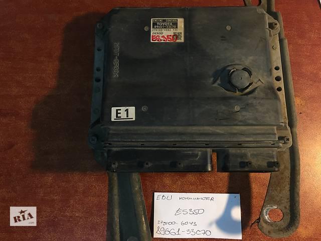 Блолок управления  89661-33c70 Lexus ES- объявление о продаже  в Одессе