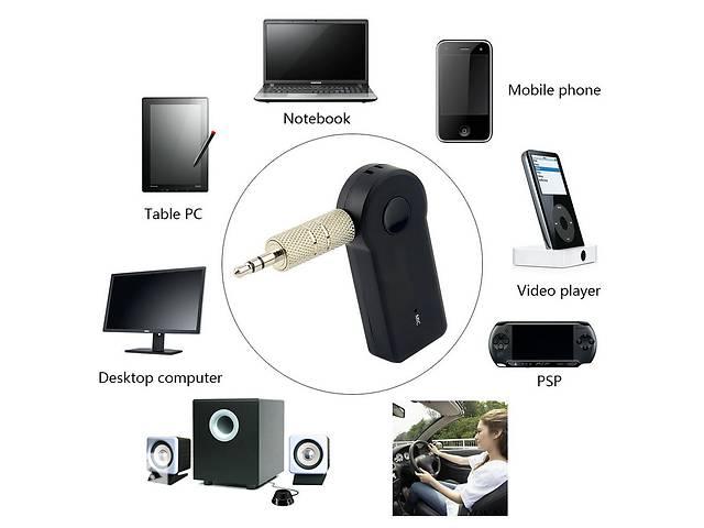 продам Bluetooth приемник, ресивер, блютуз ресивер с AUX адаптером бу в Одессе