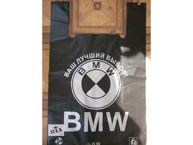 продам пакеты полиэтиленовые BMW 400*600 Одетекс, 30мкм бу в Одессе