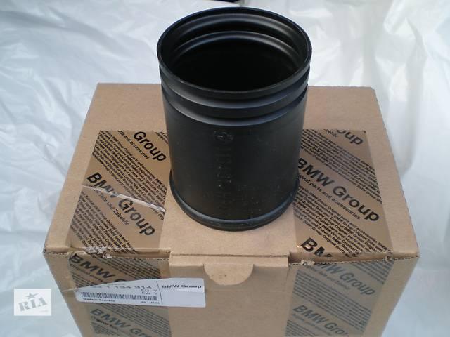 купить бу BMW e34 пыльники и тарелки задних амортизаторов в Киеве