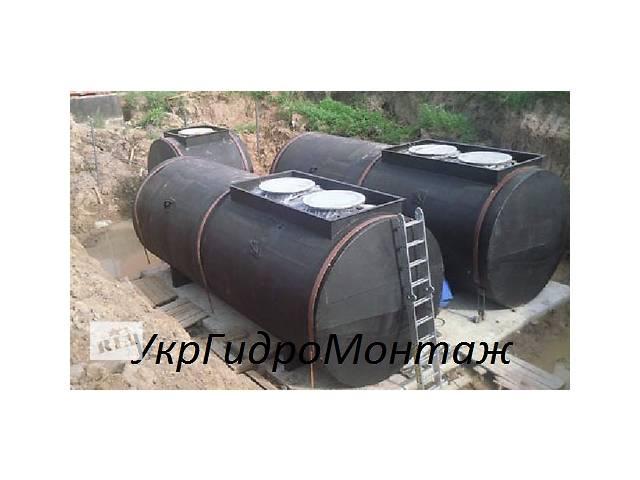 продам Бочки, резервуары для хранения топлива, доставка из Днепропетровска бу в Новомосковске